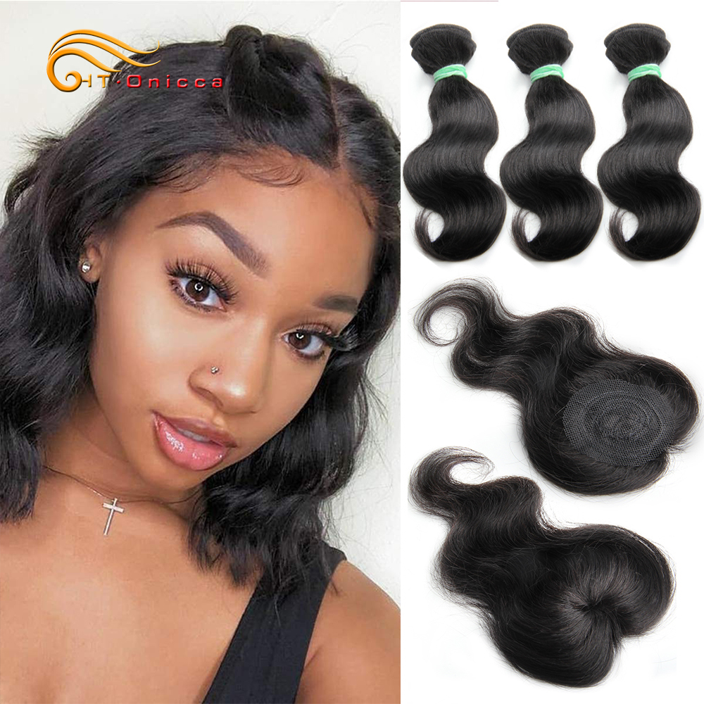 Brazilian Body Wave Hair 3 bundles With Closure 8inch Remy Human Hair Extensions Human Hair Bundles With Closure Natural Color