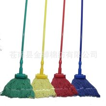 500G Filmy Gauze Not Shedding Red Yellow Blue Green Four-Color Cotton Thread Mop Spray of Plastic Irons Mop(China)