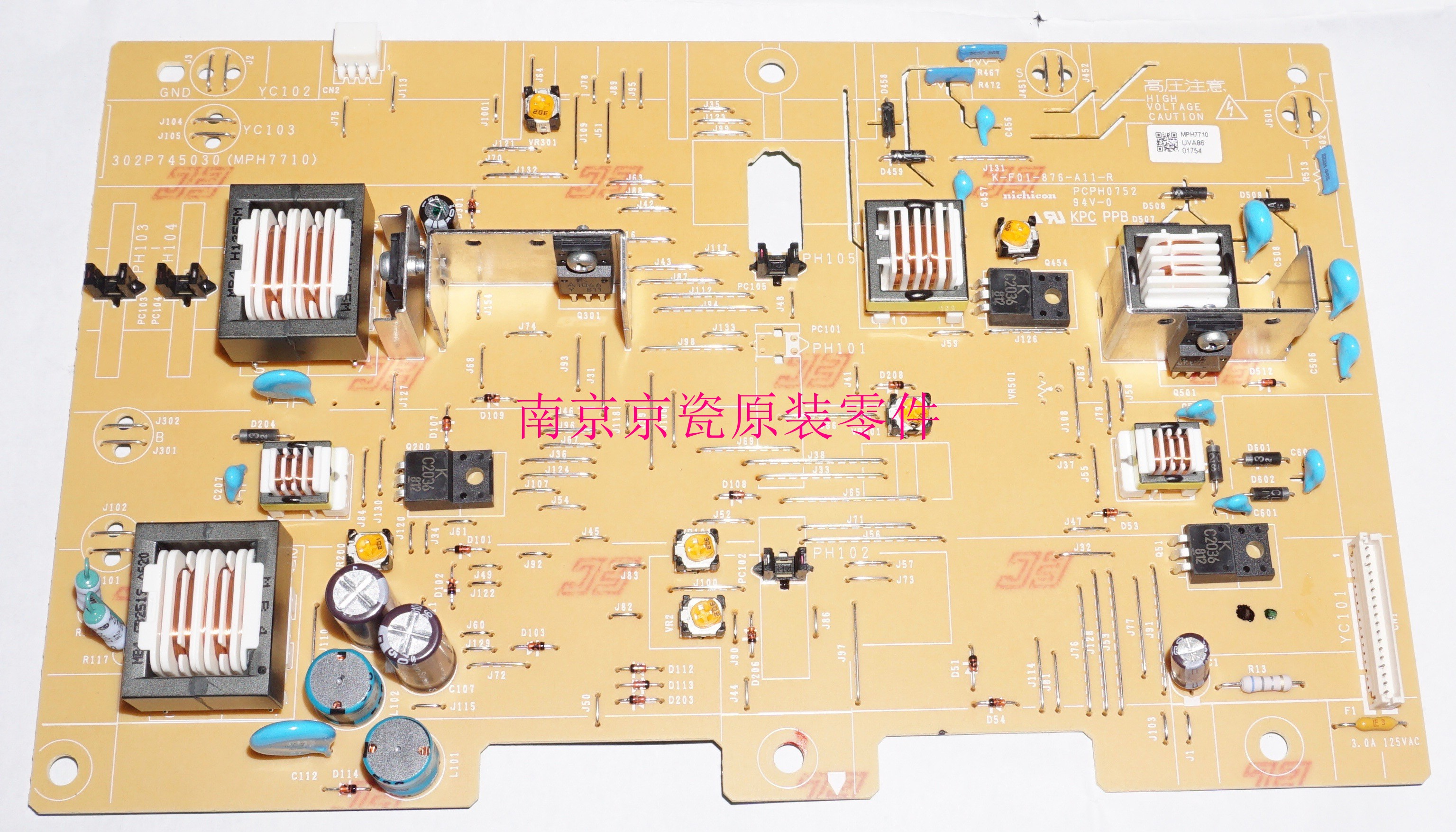 New Original Kyocera 302P794050 HIGH VOLTAGE UNIT for:P4040dn Printer Parts     - title=