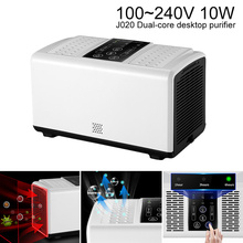Dual-core Desktop Dual-core Desktop Purifier Sterilizer Treatment Ozone Addition To Formaldehyde Filters Small Space Clear Odor