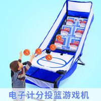Family Large Size Children Electronic Multi Frame Basketball Shooting Game Machine Play Indoor Sports Ball Toys