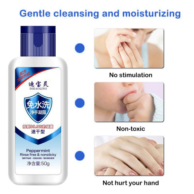 Household Disposable Hands-Free Water Gel Disinfection Hand Sanitizer Portable Spray Sterilization Disinfection Drop Shipping 4