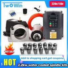 2.2kw шпиндель с водным охлаждением комплект er20 фрезерный мотор шпинделя+ 2.2KW VFD+ 80 зажим+ водяной насос+ 13 шт. ER20+ 1 м кабель для ЧПУ
