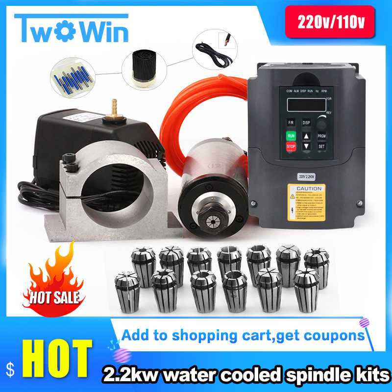 2.2kw spindle water cooled kit er20 milling spindle motor +2.2KW VFD+ 80 clamp + water pump +13pcs ER20+1m cable for CNC Router