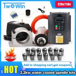 2.2kw spindel watergekoelde kit er20 frezen spindel motor + 2.2KW VFD + 80 klem + waterpomp + 13pcs ER20 + 1m kabel voor CNC Router