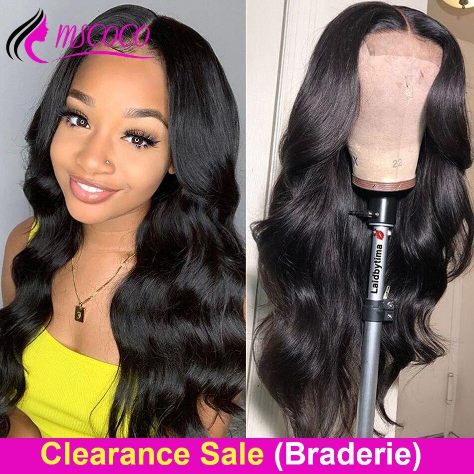 Парик MSCOCO с волнистыми волосами 4x4, парики из человеческих волос на сетке для женщин, плотность 200, парик на сетке, предварительно выщипанный ...