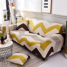 universal sectional slipcover 1 2 3 4 seater spandex sofa cover for living room stretchable sofa cover l shape home decoration Cover Sofa Stretch Elastic Couch Cover For Living Room Nordic Striped  All-inclusive Slipcover L Shape Sofa Cover 1/2/3/4 Seater