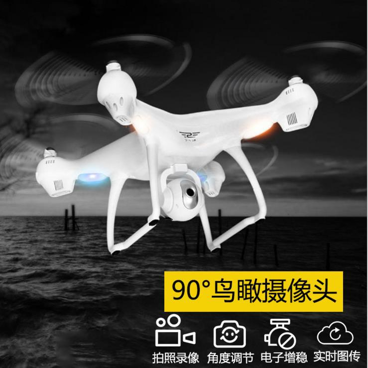 Profession High-definition Unmanned Aerial Vehicle Aerial Photography Quadcopter Smart Double GPS Return Positioning 4 K Remote
