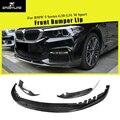 Для BMW 5 series G30 G31 520i 530i 540i M Sport 2017 2018 2019 углеродное волокно передний бампер спойлер разделители фартук