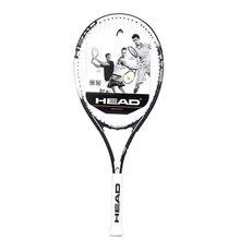 Профессиональная Мужская и Женская теннисная ракетка, тренировочная головная Теннисная ракетка, большая теннисная струна, фиксированная, хорошая рукоятка, падель, теннис