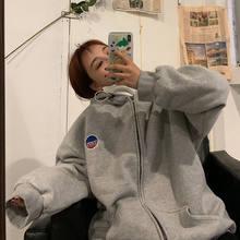 Oversized zip up moletom streetwear solto de manga comprida estilo coreano jaqueta outono 2020 novo zíper feminino topos preto hoodie