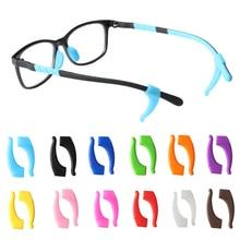 1 pair Anti Slip Eyeglass Ear Hook Eyewear Accessories Solid Color Eye Glasses Silicone Grip Temple Tip Holder Eyeglasses Grip
