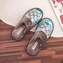 Fur Slippers Floor-Shoes Flat Winter Women's Sole Indoor PU Tendon Warm Home