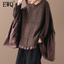 [EWQ] Knitting Vintage High