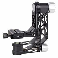 XILETU XGH 2 gimbal head stable tripod head for heavy duty camera lenses