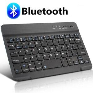 Клавиатура беспроводная с поддержкой Bluetooth и русской раскладкой
