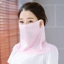 Мода женщины Велоспорт лицо маска УФ-защитой лето шарф Солнце Шелковый твердый рот крышка дышащий спортивный шее
