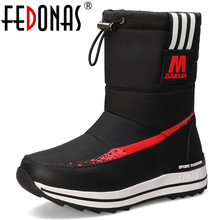 Fedonas冬の新暖かい快適な女性フラットプラットフォーム雪のブーツ女性のアンクルブーツカジュアルオフィス基本靴女性