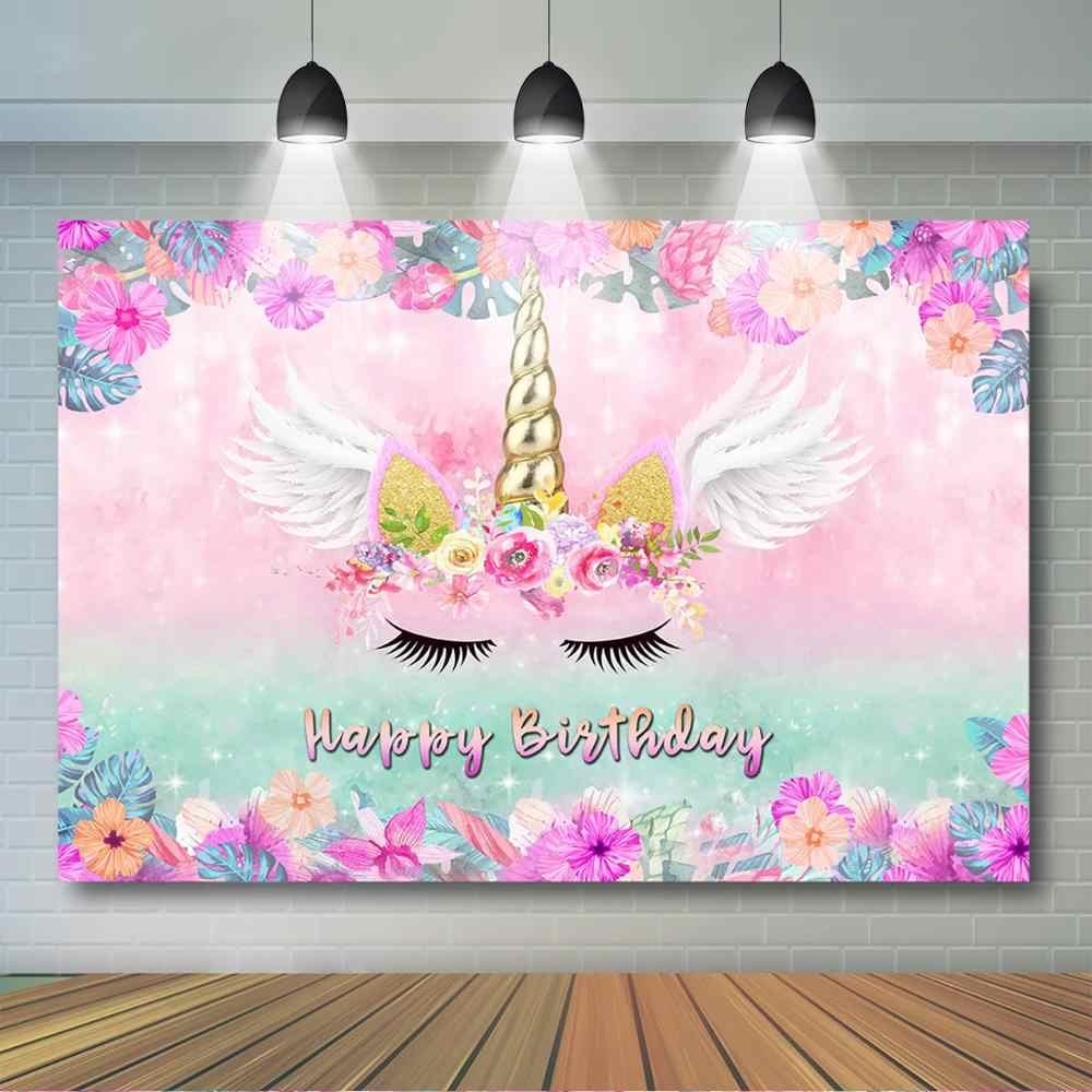 يونيكورن عيد ميلاد خلفية الأرجواني قوس قزح الأزهار يونيكورن التصوير خلفية يونيكورن موضوع حفلة عيد ميلاد راية الديكور