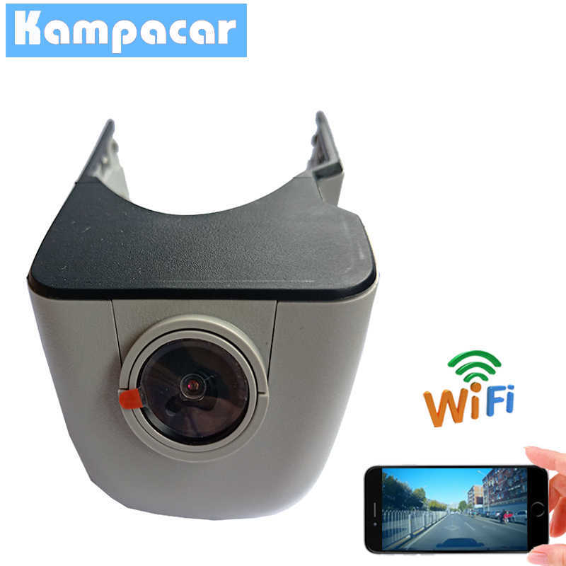 Kampacar Dual Lens Car Wifi DVR Dash Cameras For Audi A3 A4 b8 b9 A6 Q3 Q5 Q7 4M TT Coupe 2015 2016 2017 2018 2019 Auto Car Dvrs