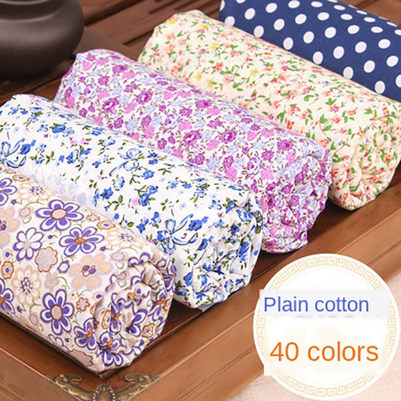 Clothing Cotton Fabric Poplin Cotton Dress Material DIY For Making Clothes Curtain Table Cloth Quilt Cover Plain Cotton Fabric
