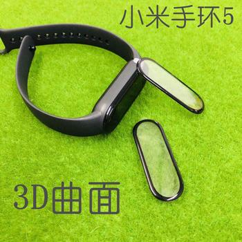 For Xiaomi Mi Band 5 Bracelet Screen Protector Film Miband 5 3D Full-screen Overlay Protection Miband5 Protective Films 4Pcs protective pc clear screen films w cleaning cloth for xiaomi mione 1s transparent 6 pcs
