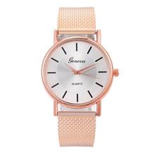 Новые роскошные женские Geneva простые часы Женские кварцевые наручные часы модные женские наручные часы reloj mujer relogio feminino@ F