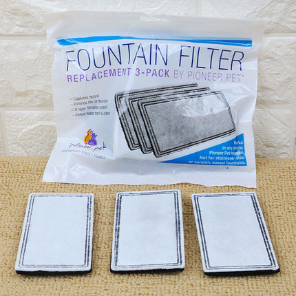 America Pioneer Pet Pet Cat Dog Water Dispensers Activated Carbon Filter 3 PCs Filter Element A-