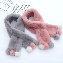 82x11 см, детский зимний теплый плюшевый шарф для девочек и мальчиков, воротник с перекрестной петлей, милый шарик-помпон, детский ветрозащитный шарф