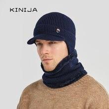 Зимние мужские шапочки облегающая шапка теплая Бейсболка для