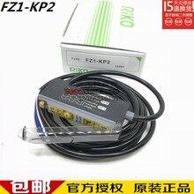 цена на Free shipping high quality 100% new original Special sales original authentic FZ1-KP2 alternative FZ1-N amplifier