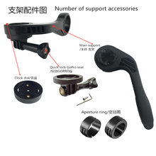 For GoPro Sports Camera link base quick release lock accessories Garmin bicycle code meter computer bracket edge 530 810 1030