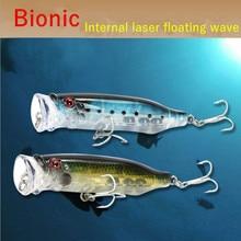 1Pcs/New Popper Bait 7cm/9g Fishing Rocker Trolling Top Water Trout Pescaiska Artificial Balance Weights