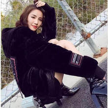 Neue Frauen Hoodies Sweatshirts Mantel Herbst Winter Lange Sweatshirts Lamm Pelz Casual Zipper Plus Größe Vintage Jacke(China)