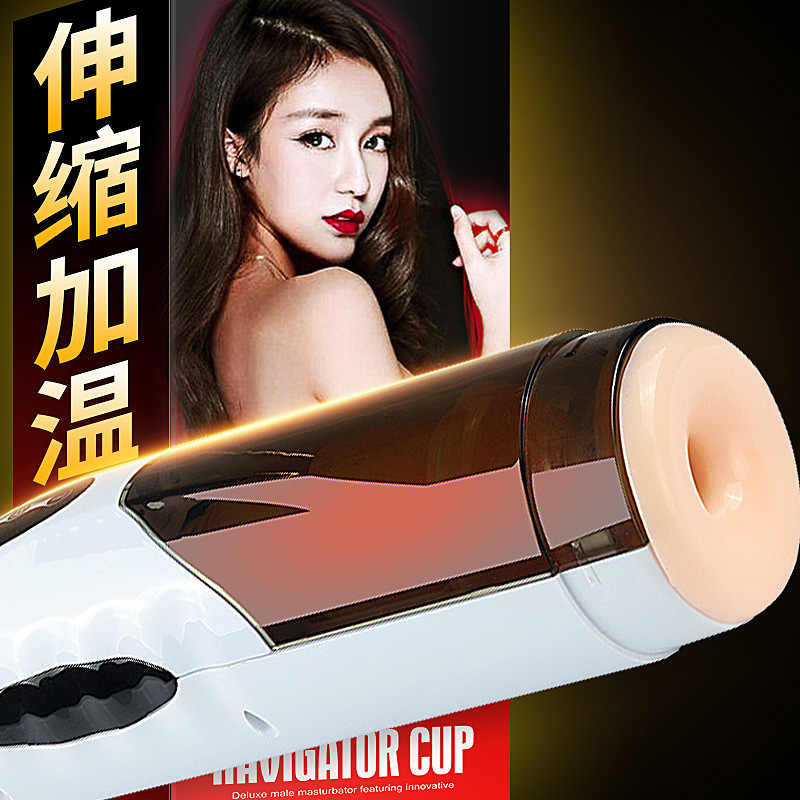 Jane Eyre Leader Male Masturbation Cup Fully Automatic Piston Retractable Thrusting Masturbation Device Heating Jiaochuang Sexy
