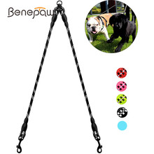 Benepaw Durable Double Dog Leash Coupler Reflective Strong Dual Pet Leash Lead 360° No Tangle For Small Medium Large Dogs