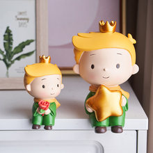Cute Prince Ornament Resin Figure Model Home Decoration Accessories Modern Living Room Decoration Children's Gift Collection