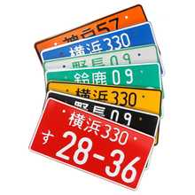 License-Plate Aluminum-Tag Styling-Numbers Kdm Jdm Motorcycle Racing-Car Universal Japanese