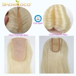 Base de seda pelo humano Topper Rubio PU 100% cabello virgen ShowCoco pieza de pelo eslavo 150% densidad piel Clip en peluquín cabello para mujeres