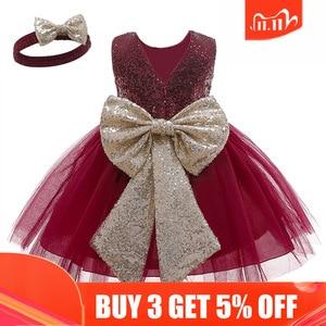 Newborn Costumes For Kids Christmas Unicorn Dresses Baby Girls 1st Birthday Party Wedding Princess Dress Infant puffy Vestidos