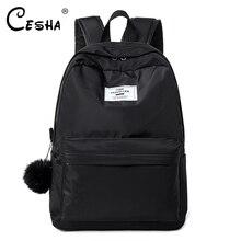 Fashion Casual Girls School Backpack High Quality Waterproof Nylon Scho