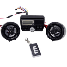 3 inch Motorcycle Alarm Waterproof Sound System FM Radio Stereo Amplifier MP3 Speakers Anti-Theft Alarm System with USB SD Slot vodool motor bluetooth mp3 fm radio audio sound stereo speakers waterproof amplifier speaker music audio system anti theft alarm