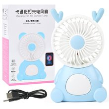 Mini Handheld Fan Personal Portable Table Fan with USB Rechargeable Battery Operated Cooling Folding Electric Fan unique led love pattern handheld mini fan super mute battery operated for cooling cute