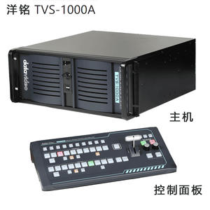 TVS-1000A Virtual Studio System HDMI Interface Micro-Class Production System
