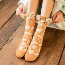Women's Socks Bunny Ladies Brushed Animal Soft Winter Cartoon Cute New Warm Coral Half-Velvet