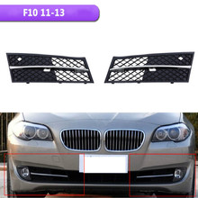 Car Lower Grille Front Bumper Grilles Cover Set For 11-13 BMW 5 Series F10 F18 недорого