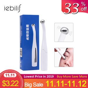 2 in 1 Electric Eye Massager A