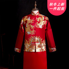 2020 Clothing Male 2020 New Chinese Style Wedding Dress Costume Groom Tangzhuang Longfeng Existing Man Factory Direct Sale