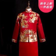 2020 odzież mężczyzna 2020 nowy chiński styl suknia ślubna kostium Groom Tangzhuang Longfeng istniejący człowiek Factory Direct sprzedaż