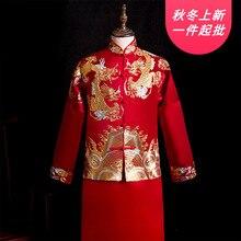 2020 roupas masculinas 2020 novo estilo chinês vestido de casamento traje noivo tangzhuang longfeng homem existente venda direta da fábrica